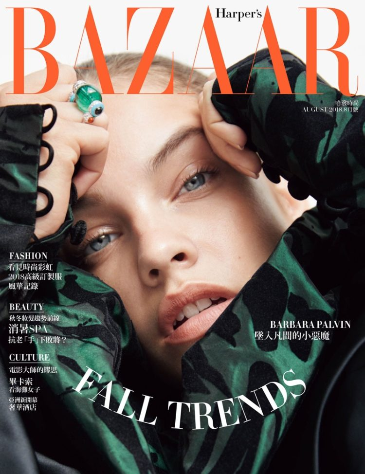 Barbara-Palvin-Harpers-Bazaar-Cover-Photoshoot01